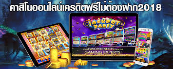 Exactly how to Promote Your Online Casino or Gambling Web Site